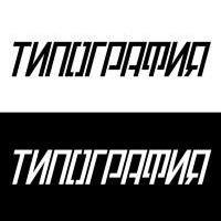 Логотип Центр Современного Искусства «Типография»