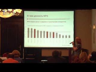Connectica Lab. Telecoms Loyalty. Ольга Максимова, МТС: NPS и удовлетворенность клиентов