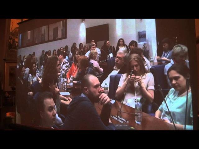 14 04 16 Видеоконференция Ирвина Ялома ч5