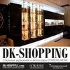 DK-Shopping magazine