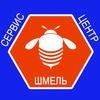 Шмель-сервис.ru Волгоград