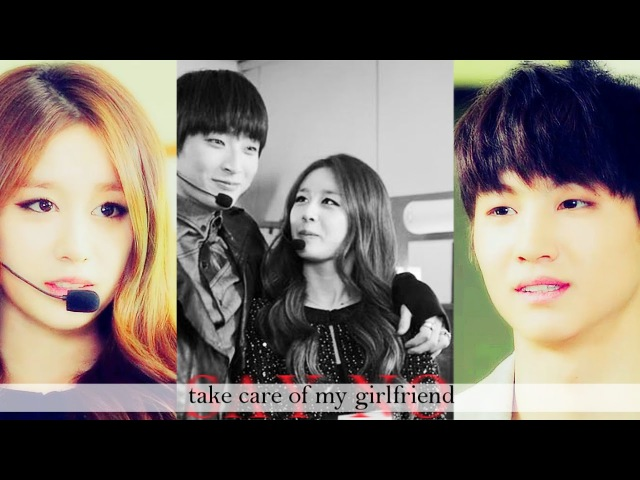 Dream High 2 - JB/Rian/YooJin - Take care of my girlfriend (Say no)