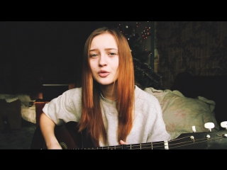 The Retuses - Заметался пожар голубой (Lera Yaskevich)
