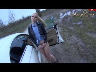 Lucy-cat - mein peinlichstes arschfick-erlebnis! 06.03.15  [анал, natural girls, sex, porno, секс, порно]
