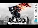 Прохождение Homefront: The Revolution — Часть 1 (без комментариев)