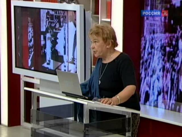 Мариэтта Чудакова Мастер и Маргарита 2 я лекция