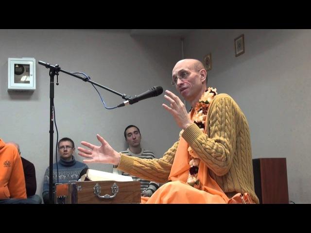 Лекция Бхакти Бхагаватамрита Кешава махараджа, центр Возрождение, 27 ноября 2014 года
