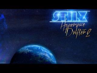 Stilz - Hyperspace Drifter 2 [Full Album]