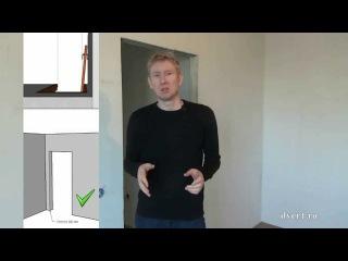 ЧАСТЬ 7: Советы для правильной подготовки дверного проема