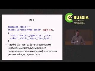 Никита Глушков, К вопросу о реализации кроссплатформенных фреймворков