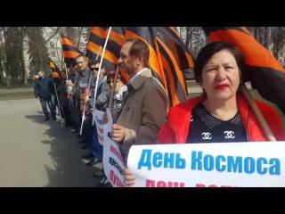 "12 апреля 2016 ""День космонавтики"" НОД Самарский регион."