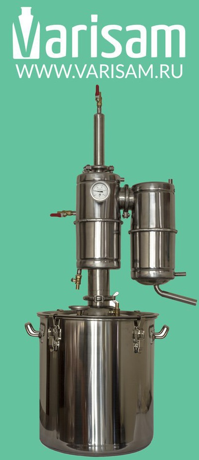 Универсальный самогонный аппарат 3 в 1 япония отзывы ардуино для домашней пивоварни