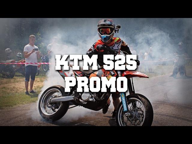 PBM KTM 525 Promo