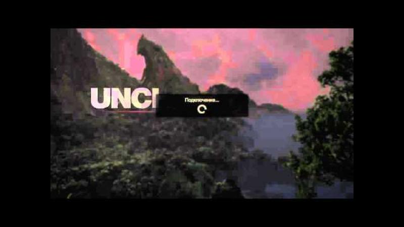 Uncharted™4 зашебись поиграл