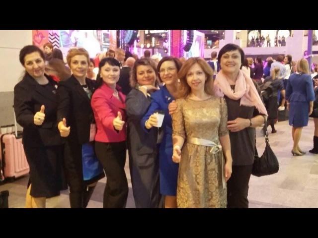 Национальный Семинар Мэри Кэй 2016 17