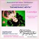 Личный фотоальбом Екатерины Парыгиной