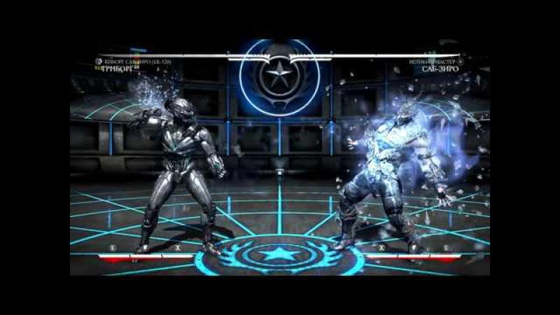 Mortal Kombat X Guide by Rukiduki Cyber Sub Zero