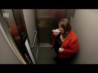 Розыгрыш в лифте