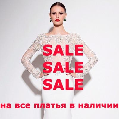 138883e42f8 Свадебные платья Новосибирск