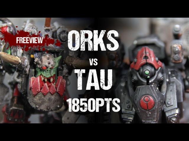 настольные игры отзывы! Warhammer 40000 Battle Report Orks vs Tau 1850pts