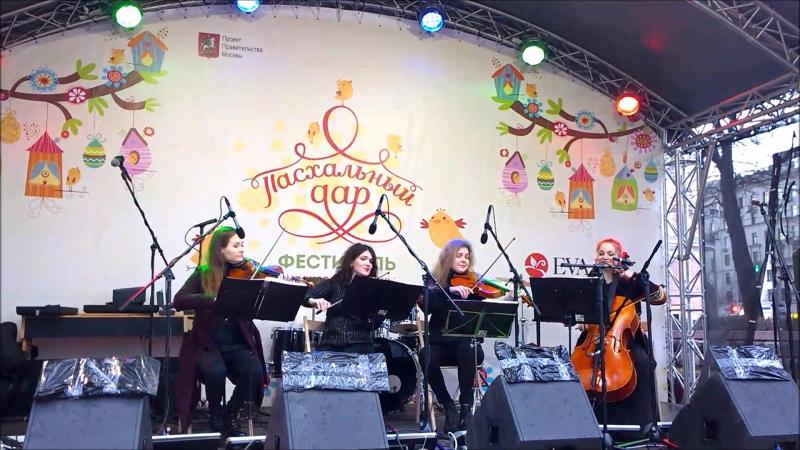 Струнный Квартет «AMMIRATO» - фестиваль Пасхальный Дар
