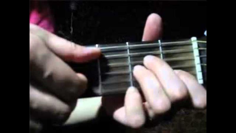 Разбор на гитаре Пусть бегут неуклюже