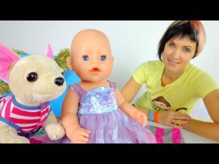 Как МАМА Сборник с куклой Беби Бон Эмили, собачкой чичилав Подружкой и Машей. Видео для девочек.