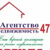 Аренда-Продажа квартир в СПБ и Лен.области.