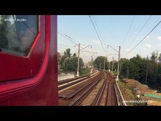 Почувствуй себя машинистом! Видео из кабины электрички ЭТ2ЭМ с 3х камер. #Железнодорожное