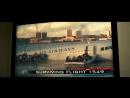 Чудо на Гудзоне (2016) Официальный русский трейлер фильма (FullHD)