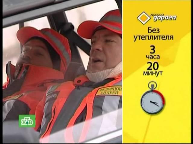 Автотепло на НТВ