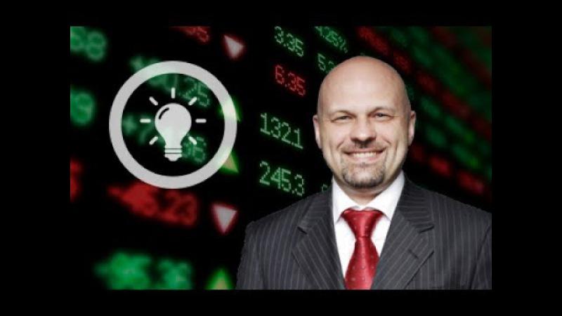 Как анализировать ситуацию на бирже? От 16.06.17г.