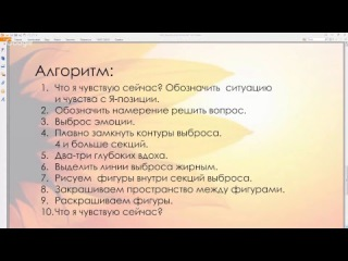 Экспресс-Антистресс 2 (арт-релакс)