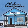 Новая Екатериновка  Купить участок  Лен.область