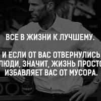 Utkur Axtamov