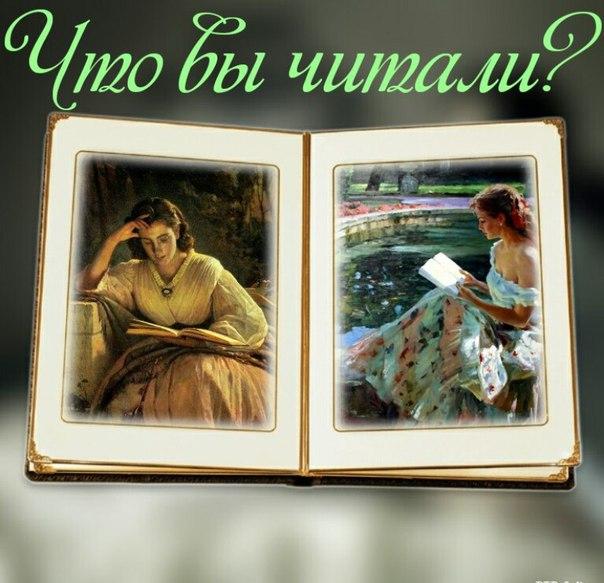 виктория вайт непокорный читать