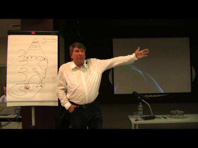 Виктор Рогожкин. Обо всём понемногу. Фрагмент семинара по эниологии. Москва 26-05-2013.
