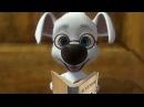 Белка и Стрелка - Озорная семейка - Муки творчества - Мультики для малышей