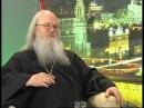 Прот В Волгин Духовник духовный отец