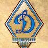 АНО «Продюсерский Центр «Динамо»