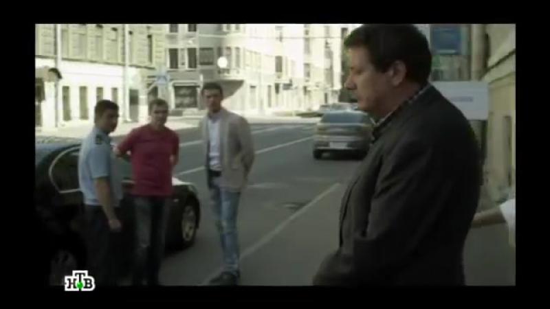 Остросюжетный сериал Шеф 2 21 я серия