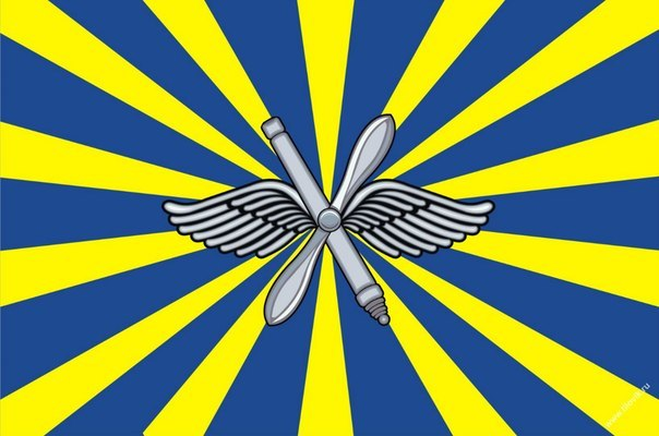 Афиша Барнаул 12 августа день ВВС. В Барнауле.