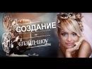 Интересный подарок на свадьбу слайд шоу фото видео с музыкой СПб Москва заказ на где заказать клип из фотографий с музыкой в СПб