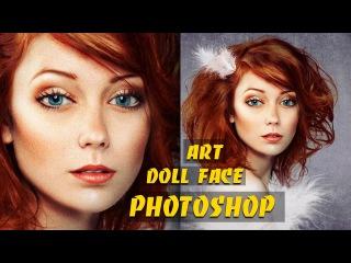 Кукольный образ Фотошоп /Doll Face Photoshop. Арт обработка фото
