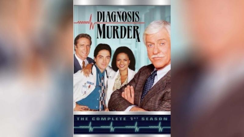 Диагноз Убийство 1993