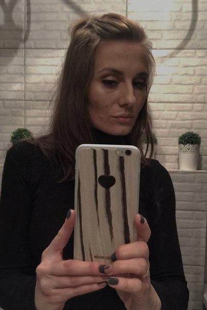 Катюша Кость, Украина