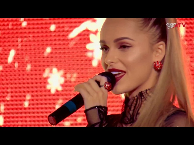 ХАННА - БЕЗ ТЕБЯ Я НЕ МОГУ / HANNA - BEZ TEBYA YA NE MOGU / NEW YEAR 2017 / EUROPA PLUS TV