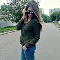 Anastasia Alexandrovna