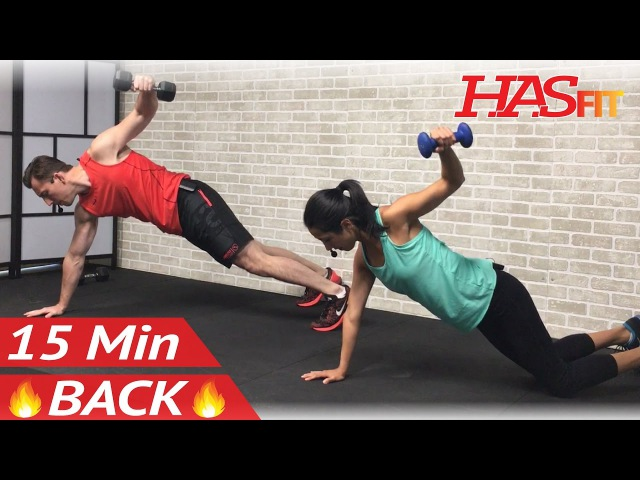 HASfit 15 Min Back Workout at Home with Dumbbells Силовая тренировка для спины с гантелями
