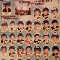 Выпуск 1995-2005 школа №3 г.Рязани
